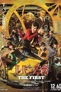 Imagen Lupin III The First